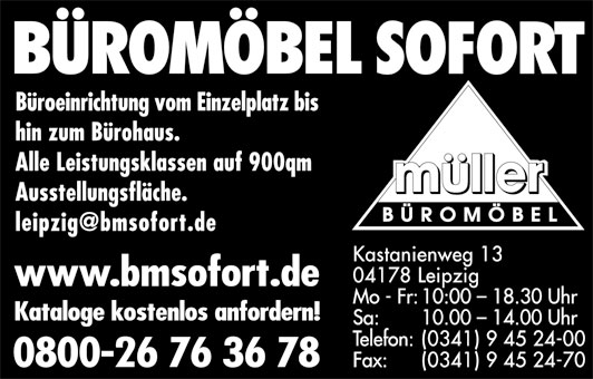 Bild 1 BMS B�rom�bel M�ller Sachsen GmbH in Leipzig