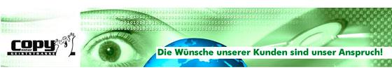 Copy-Büromaschinencenter U.u.M. Schmidtchen GbR