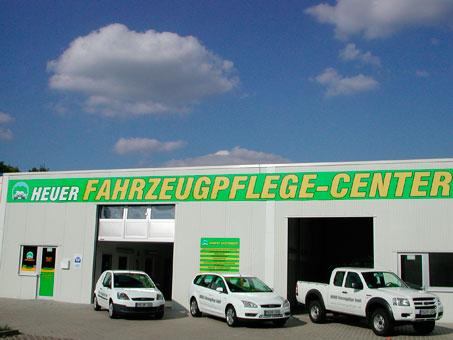 Bild 1 Heuer Fahrzeugpflege GmbH in Magdeburg