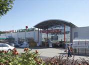 hagebaumarkt Linnenbecker Wilhelm, GmbH & Co. KG