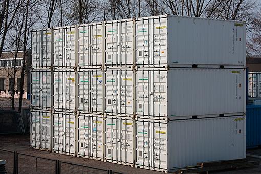 Bild 2 Heiner Miet- und Vertriebs GmbH in Hannover