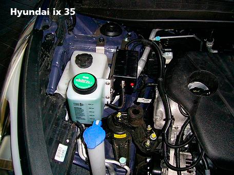 Bild 2 Autogas-König Inh. Manfred König in Salzgitter