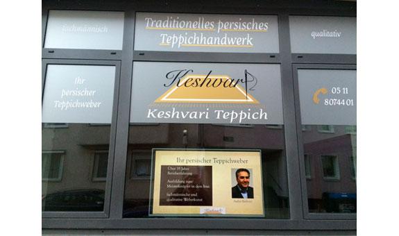 Keshvari Teppich in HannoverSüdstadt mit Adresse und