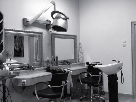 Friseur Flader