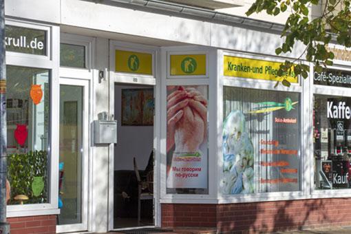Bild 1 Salus Ambulant in Hannover