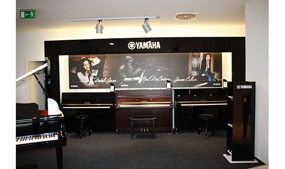 Bild 2 Piano Centrum in Leipzig