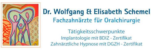 Schemel Wolfgang Dr. und Elisabeth Zahnärzte