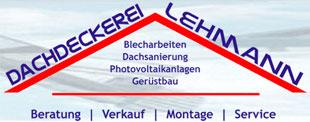 Bild zu Dachdeckerei Lehmann GmbH & Co. KG in Emmendingen