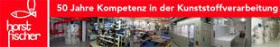 Bild zu Fischer Horst GmbH in Gundelfingen im Breisgau