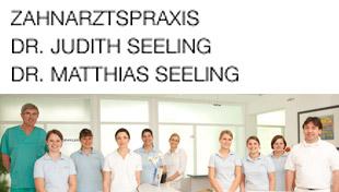 Logo von Seeling Matthias u. Judith Dres.