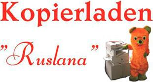 Der Kopierladen Inh. Ruslana Khasminska